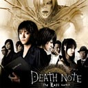 Death Note - The Last Name