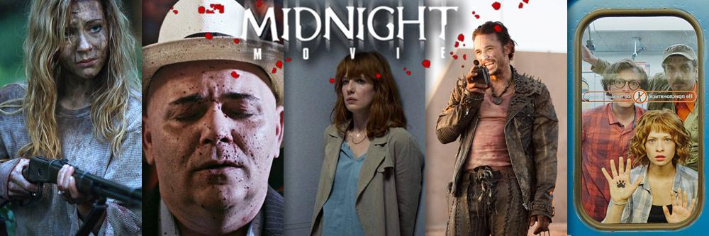 UCI Midnight Movies - November 2018