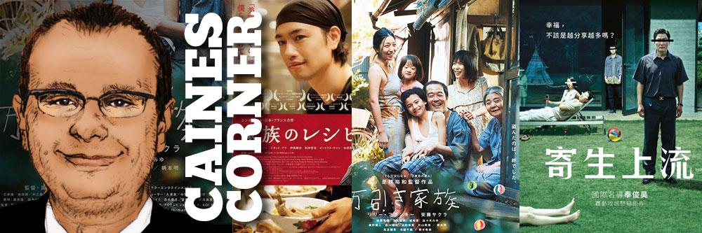 Caines Corner: Asiatische Filmperlen