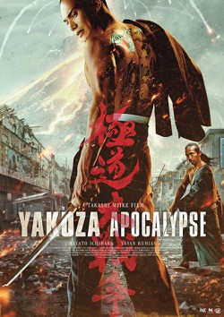 Filmplakat zu Yakuza Apocalypse: The Great War of the Underworld