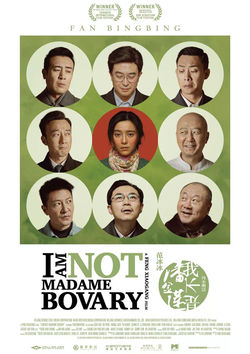 Filmplakat zu I Am Not Madame Bovary