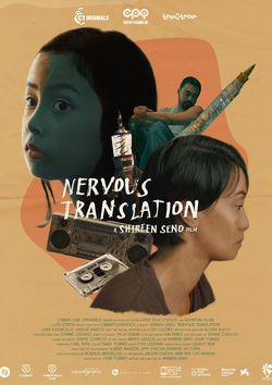 Filmplakat zu Nervous Translation