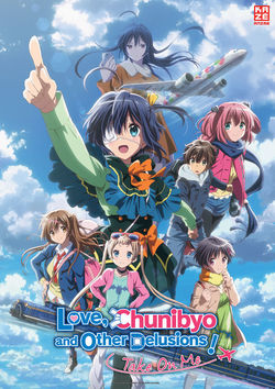 Filmplakat zu Love, Chunibyo & Other Delusions! Take on Me