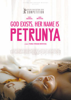 Filmplakat zu God Exists, Her Name is Petrunya