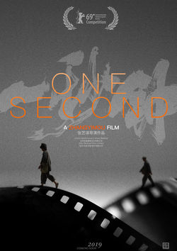 Filmplakat zu Yi miao zhong - One Second