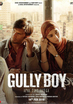 Filmplakat zu Gully Boy