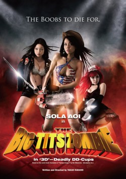 Filmplakat zu Big Tits Zombies