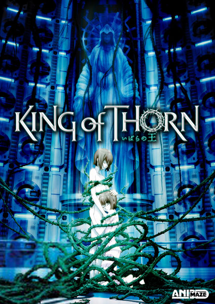 King of Thorn King-of-thorn_de